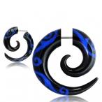 blue bone inlayed horn