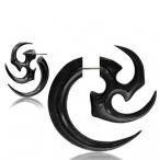 tri spiral , Horn